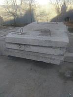 Плита дорожная новая 3000*1700 мм. 4 штуки,  Блок фундаментный ФБС 5, 9 шт ;  со склада в городе Ирпень