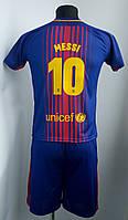 Футбольная форма детская Barcelona Messi  2017-18