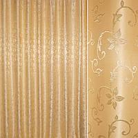 Занавески ткань Шторы портьерная ткань петл. жак. желтый с цветемный и завитком