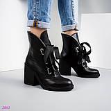 Ботиночки Деми на люверсах с атласной шнуровкой, цвет- черный.