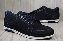 Мужские спортивные мокасины натуральный нубук синие Prime shoes