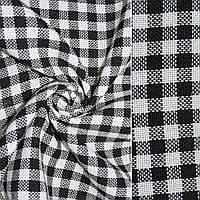 Шторы, портьеры, ткань портьерная для штор рогожка в черно-белую клетку ш.150