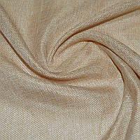 Шторы, портьеры, ткань портьерная для штор рогожка бежевая с розовым оттенком