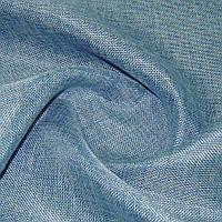 Шторы, портьеры, ткань портьерная для штор рогожка голубая