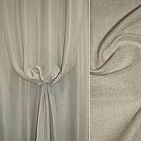 Шторы, портьеры, ткань портьерная для штор рогожка молочно-серая