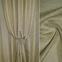 Шторы, портьеры, ткань портьерная для штор рогожка бежево-коричневая
