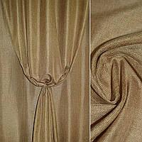 Шторы, портьеры, ткань портьерная для штор рогожка рыже-коричневая
