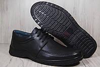 Кожаные мужские легкие туфли на шнурках