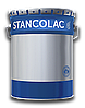 Краска эпоксидно-фенольная двухкомпонентная 1100 (12,5 кг)