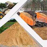 Быстро и просто заказ песка в Харькове