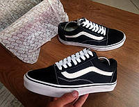 Мужские кеды Vans Old Skool black white (реплика)