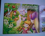Набор для детского творчества Amos Алиса в Стране Чудес, фото 2