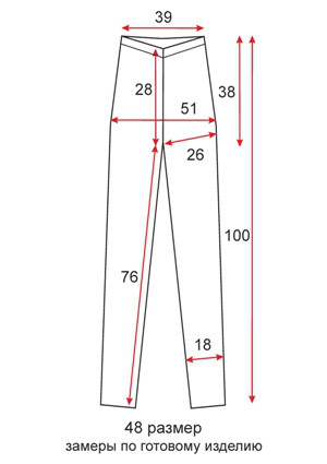 Высокие лосины в обтяжку длинные - 48 размер - чертеж