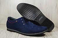 Мужские лёгкие мокасины на шнурках натуральный нубук Vaslav shoes