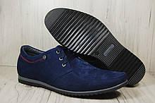 Мужские лёгкие мокасины, туфли на шнурках натуральный нубук Vaslav shoes