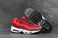 Кроссовки мужские Nike 95 код товара SD-4797. Бордовые