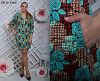 """Элегантное женское платье ткань """"Французский трикотаж"""" 46, 48 размер"""