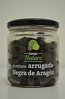 Черные оливки вяленые NEGRA DE ARAGON, 210 г