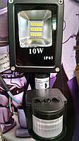 Прожектор светодиодный с датчиком движения, 20 Вт, 6500 К, IP65,Ecostrum