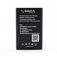 Аккумулятор для Sigma Comfort 50 Senior (Original) 1000mAh