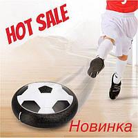 Новинка! Аэромяч, Hover ball (Ховерболл), аэрофутбол, футбол