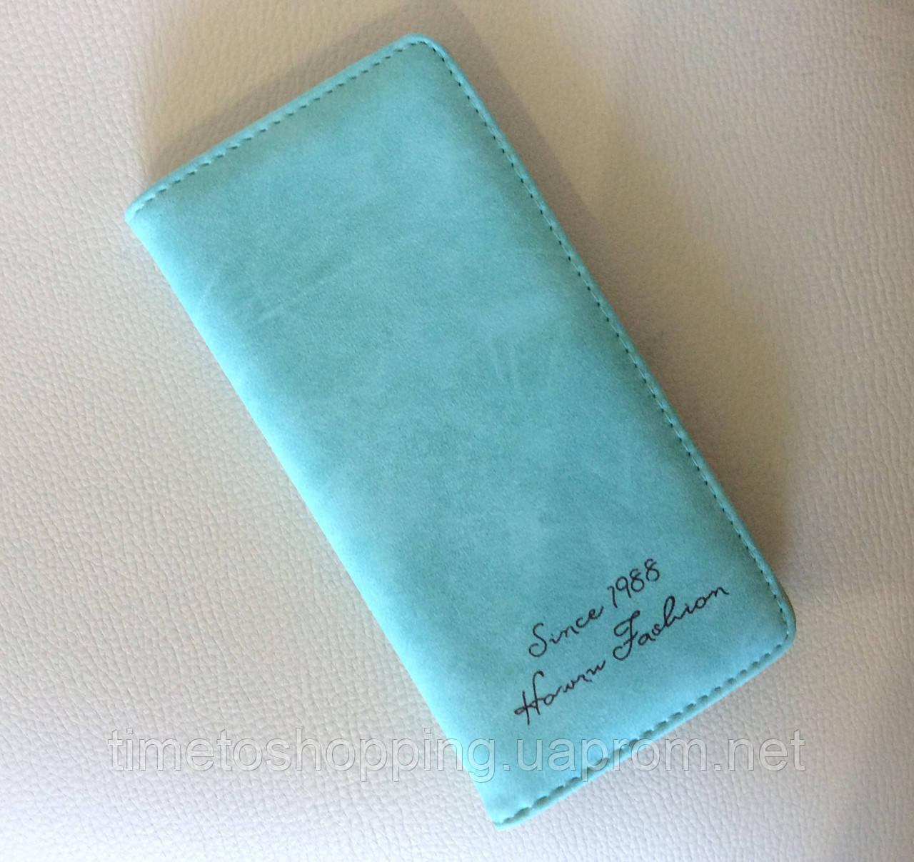 """Жіночий гаманець """"Чарівність"""""""