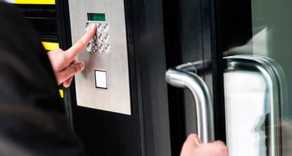 Защита блока квартир методом организации разумного доступа