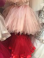 Пышная детская фатиновая юбка на девочку