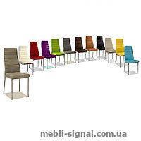 Металлический стул H-261 хром (Signal)