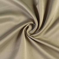 Сатин шелк шторы серо-бежевый, ш.140 итальянская ткань