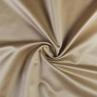 Сатин шелк шторы темно-бежевый, ш.155 итальянская ткань