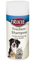 Сухой шампунь для кошек собак грызунов животных Trixie (Трикси 29182)  200 г