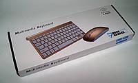 Комплект беспроводной клавиатуры с мышкой 908 (в стиле Apple) wireless 2.4GHz