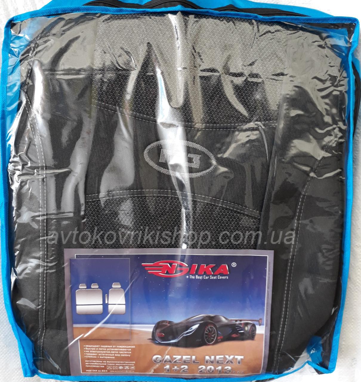 Авточехлы ГАЗ Газель NEXT 1+2 2013- COPER Nika