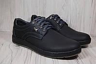 Кожаные мужские повседневные туфли на шнурках комфорт, фото 1