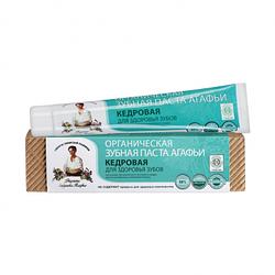 """Органическая зубная паста """" Кедровая"""" для здоровья зубовРецепты бабушки Агафьи ,75мл."""
