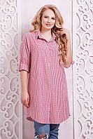 Женская рубашка-платье в клетку большого размера  56, 58, 60. Кофта, туніка батал
