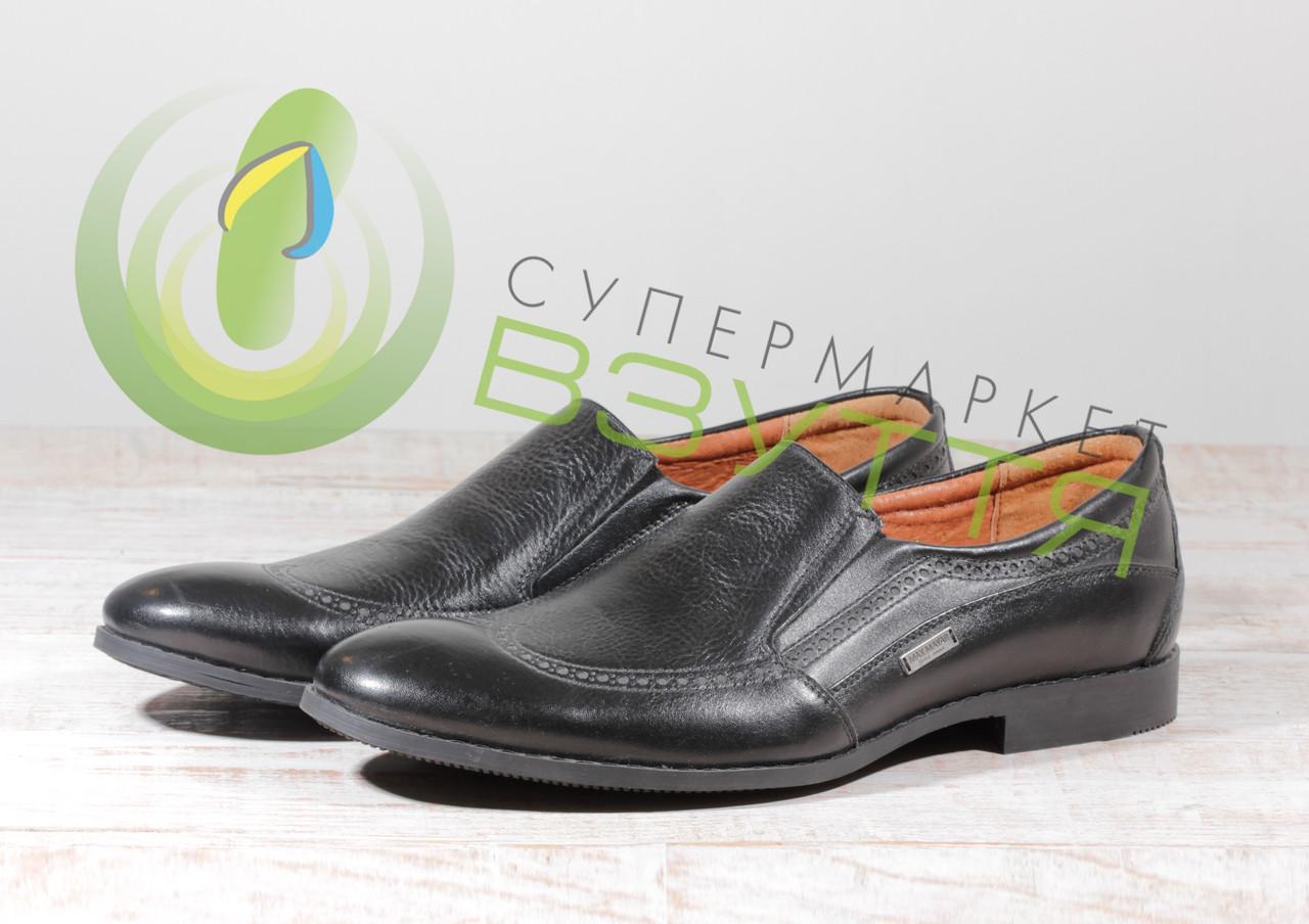 Max Mayar 31 41 размер