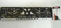 Рамка номерного знака Chevrolet (подномерник) 1шт