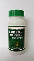 Хаїр старт, поліпшення якості волосся, стимуляція росту волосся Hair Start, 60 cap