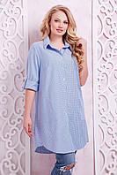 Женская рубашка-платье в клетку большого размера  56, 58. Кофта, туніка батал