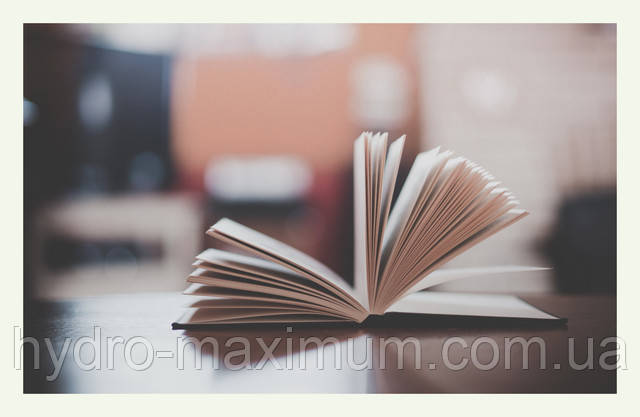 Книги по гидравлике