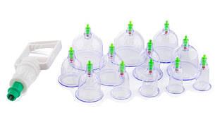 Массажные вакуумные банки 12 шт. с насосом (антицеллюлитные)