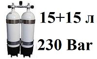 Баллон для дайвинга спарка 15+15 литров Vitkovice (230 Bar)