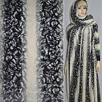 Мех искусственный черный бежевый полосы с пятнами рельф ш.160 , меховая ткань