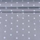 Отрез ткани  ранфорс шириной 220 см с белыми звёздочками на сером фоне, (№1215), фото 2