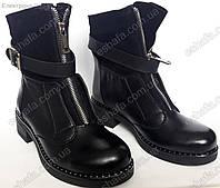 Молодежные  весенние ботинке на низком ходу с молнией