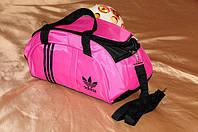 Спортивная сумка Adidas модель M-530. ХИТ ПРОДАЖ!!! (Розовый+черный)