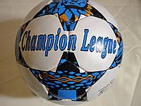 Мяч футбольный PERL CHAMPIONS LEAGUE F-15, размер 5