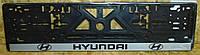 Рамка номерного знака Hyundai (подномерник) 1шт